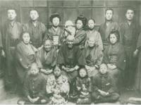 1908 Yasui Sewing Machine Co